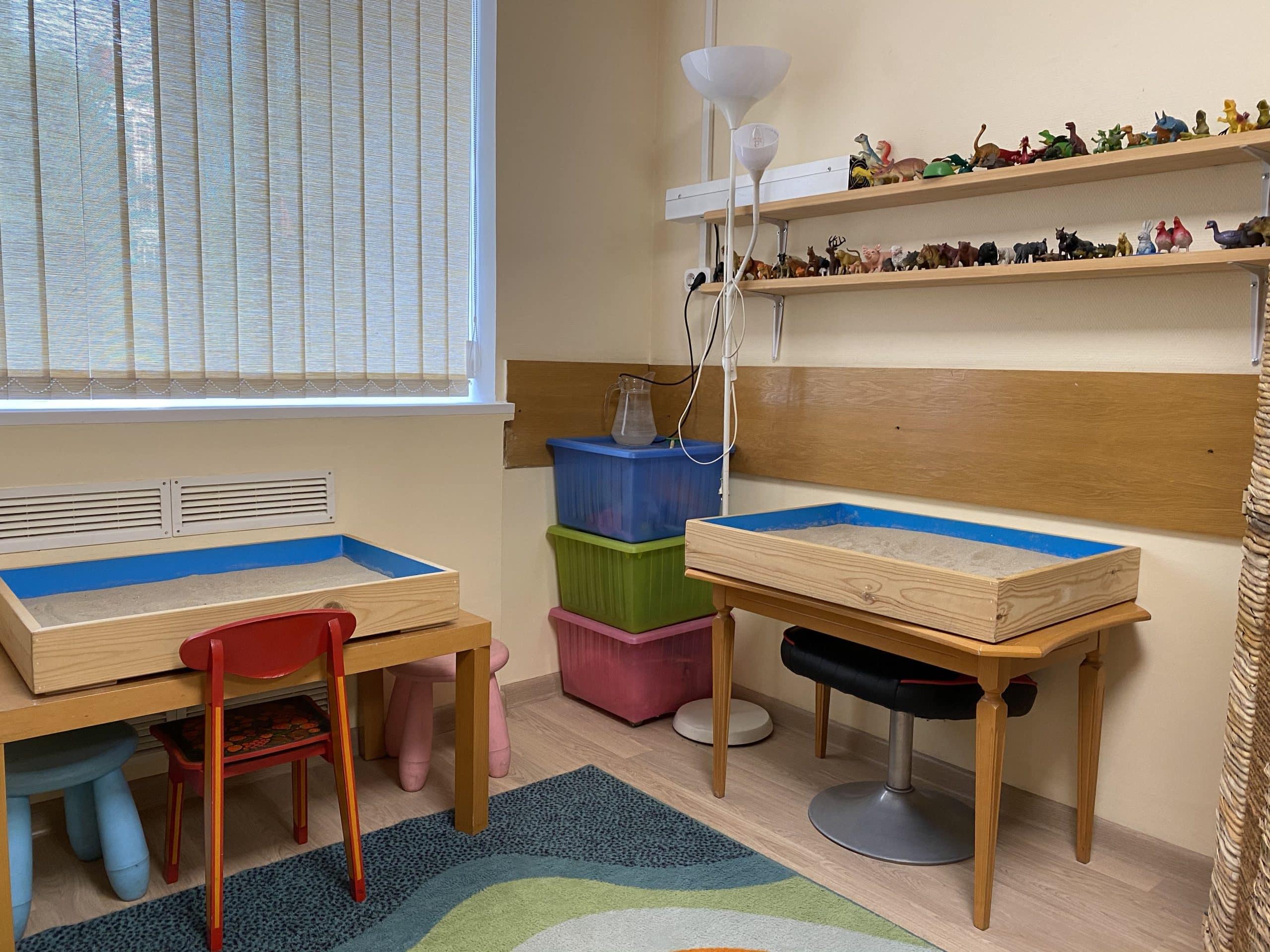 Кабинет для работы с детьми